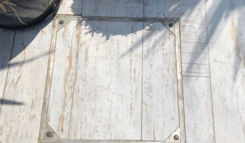 Alusthetic Access Cover Installation With Distressed Wood